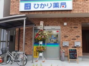 20150420榴ヶ岡 016