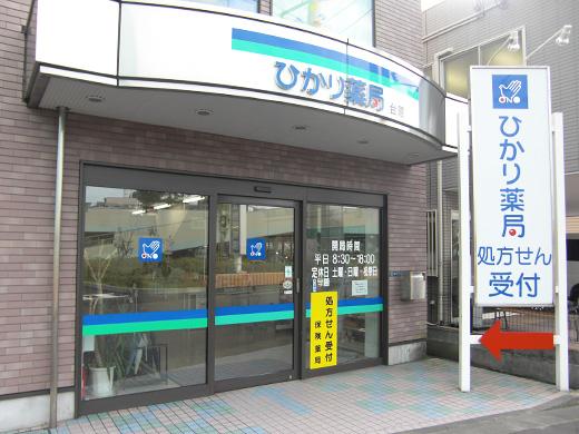 dainohara_01