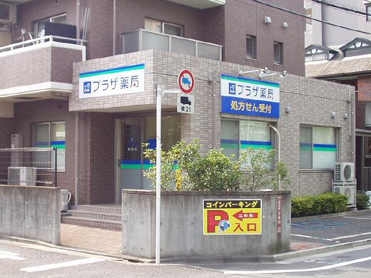 fujimigaoka_01