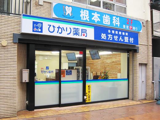 koriyamaekimae_01