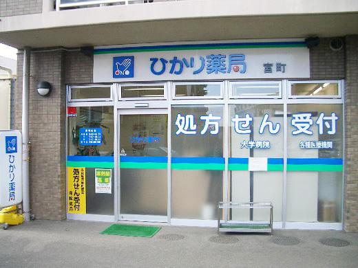 miyamachi_01