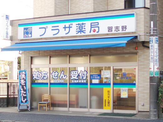 narashino_01