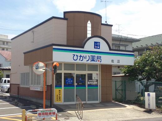 sanuma_01