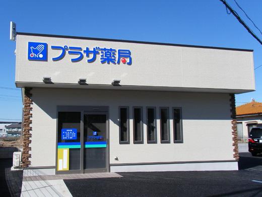 shinmisato_01