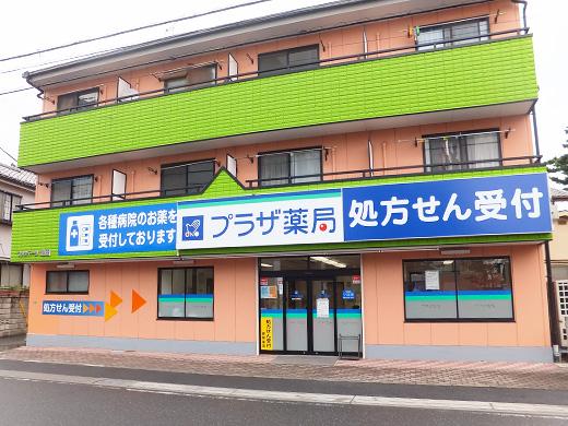 soka-municipal-hospital_01