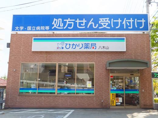yagiyama_01