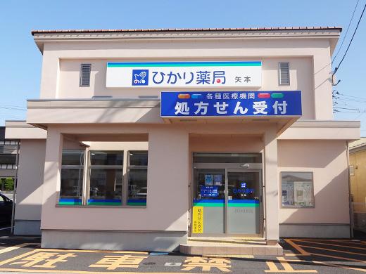 yamoto_01